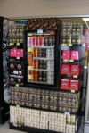 Wal-Mart Energy Display